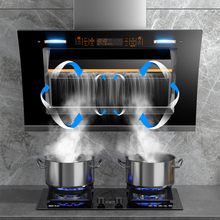 Range hood for kitchen Home Wall-mounted Range Hood Dual-motor Automatic Cleaning Side Suction Oil-absorbing Kitchen Appliances