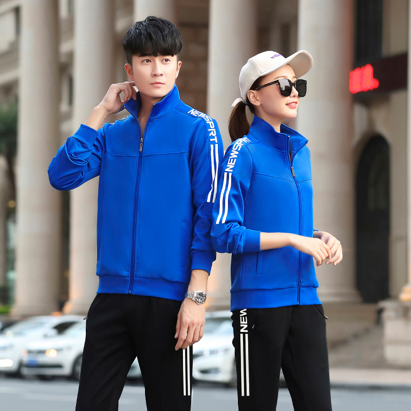 Spring And Autumn Couples Sports Set Men's Casual Stand Collar Sports Clothing Women's Running Groups School Uniform Customizati