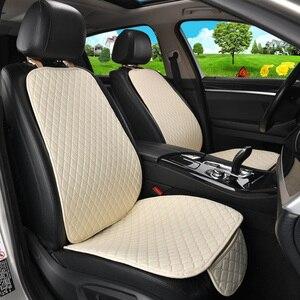 Image 1 - 1 מושב מכונית פשתן כיסוי מושב עם משענת מושב רכב כרית מגן כרית Mat אוטומטי קדמי רכב סטיילינג פנים