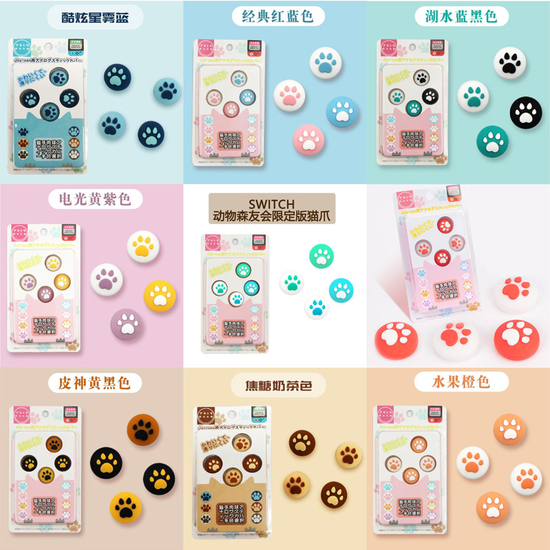 Cute Cat Paw Pad Claw Thumb Stick Grip Cap Joystick Cover For Nintend Switch Lite NS Joy-Con Controller Gamepad Thumbstick Case