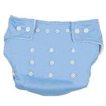 Горячая кнопка регулировки моющиеся детские тканевые подгузники-синий