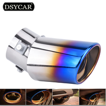 1Pcs New Arrive Universal Stainless Steel Car Rear Round Exhaust Pipe Tail Muffler Tip For Automobile Pipes 13-1A14