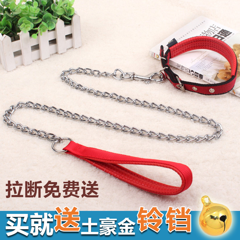 Iron Chain Anti-Bite Dog Hand Holding Rope Neck Ring Set Suppository Dog Chain Teddy Small Medium-sized Dog Dog Rope Supplies