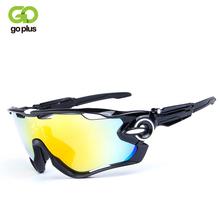 Okulary rowerowe MTB okulary rowerowe okulary do biegania wędkarstwo sportowe okulary przeciwsłoneczne górskie okulary rowerowe mężczyźni kobiety okulary rowerowe tanie tanio 5 8CM SF3011 13 6CM Poliwęglan Unisex Jazda na rowerze