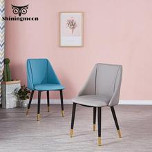 Nordic Minimalism Chair Restaurant Dining Room Chairs Office Meeting Computer Chair  Bedroom Learning Lounge Chair Furniture