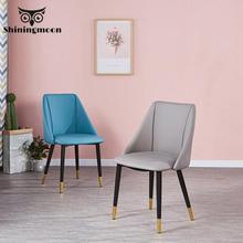 Nordic Minimalism Chair Restaurant…