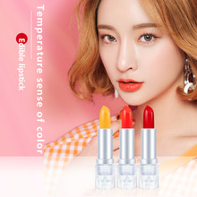 3 Colors Changes According To Temperature Lip Balm Moisturizing Nourishing Smoothing Lip Lines Lip Gloss Care cosmetics