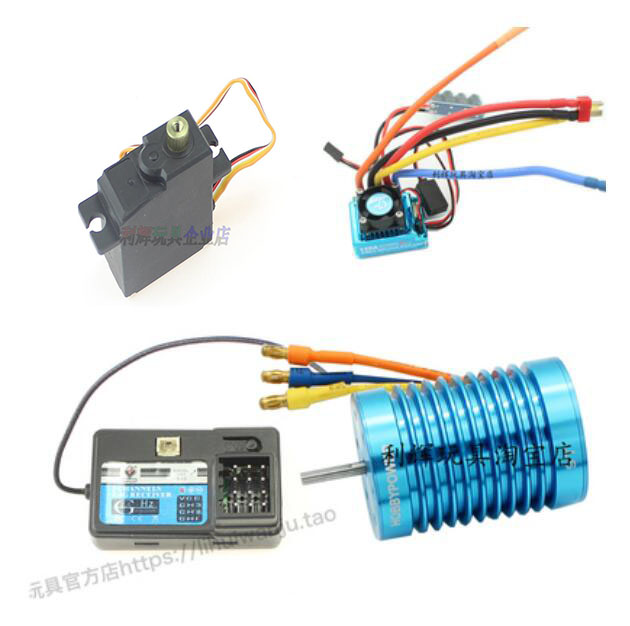 WLtoys 144001 A959-B A979-B RC Car Spare Parts Brushless Upgrade Kit Motor ESC Receiver Remote Controller Servo Set