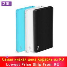 Original Xiaomi ZMI 10000 mAh Power Bank 10000mAh Powerbank Two-way Quick Charge 2.0 with Type-C Charger for iPhone iPad Samsung цена