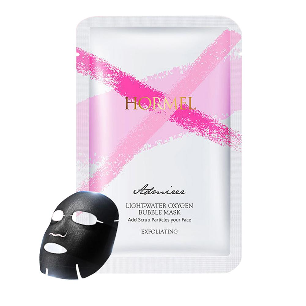 Moisturizing Black Mask Face Facial Mask Fresh Anti Acne Plant Extract Oil Control Hydrating Sheet Face Mask Skin Care Whitening