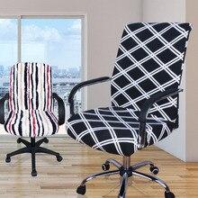 ดอกไม้พิมพ์Spandexเก้าอี้คอมพิวเตอร์ความยืดหยุ่นขนาดใหญ่Anti สกปรกสำนักงานเก้าอี้ทำความสะอาดง่ายถอดออกได้