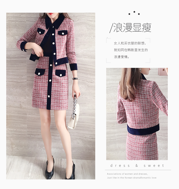 H94c0a22c858b47d8b9b0880a21fb906ca - Winter Women Tweed Vintage Two Piece Skirt Suits Sets Buttons Coat And A-line Skirt Outfits Sets Elegant Fashion 2 Piece Sets