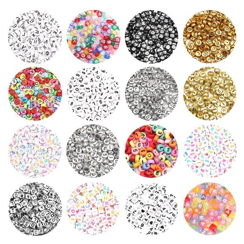 200 шт., разноцветные акриловые бусины с русскими буквами для ювелирных изделий, разметка, свободные бусины для ручного изготовления браслет...