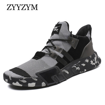 ZYYZYM Shoes Men Sneakers Camouflage Casual Spring Autumn Fashion Light Breathable Footwarer