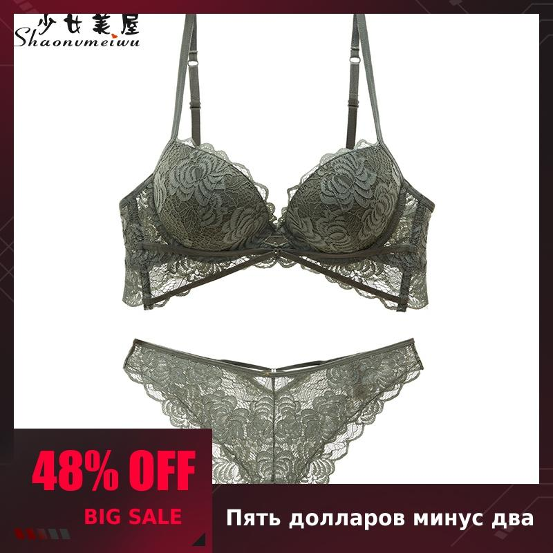 Shaonvmeiwu Summer Lace Sexy Underwear Set Small Chest Gathered Deep V Thin Female Bra Cover Green Europe And America