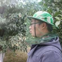 Складная Вентилируемая сетчатая шляпа для пчеловодства Защитная