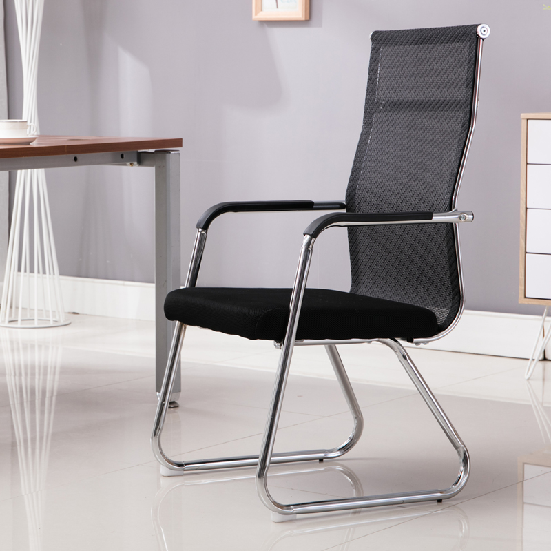 Office Chair Computer Chair Home Bow Mahjong Chair Staff Chair Meeting Chair Dormitory Seat Back Office Chair
