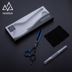 """Image 4 - Montevr 5.5 """"saç makas profesyonel salon kuaförlük makas japon berber makası ayarlanabilir vida ile"""