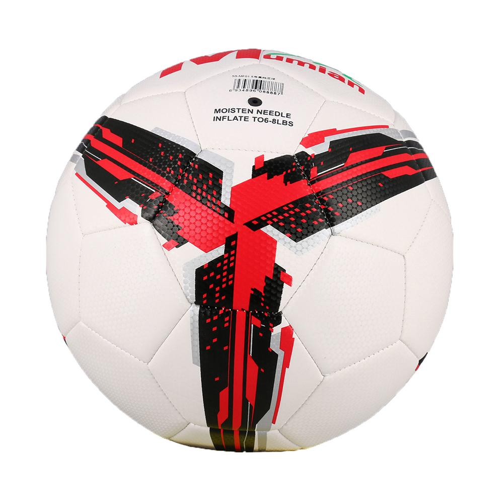 Mumian Size 5 Adult Children Outdoor Sports Football Team Training Soccer Ball