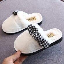 Детские тапочки с милым бантиком, одноцветные, с мягкой подошвой, домашние, уличные, теплые, хлопковые, для мальчиков и девочек, зимняя обувь