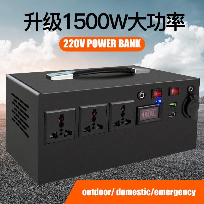 Высокое качество 220 в 1500 Вт 306AH 90AH литий полимерный USB Аккумулятор для наружного/портативного аварийного источника питания