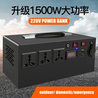 220V 1500W 306AH 90AH li polymer lithium polymer USB rechargeable battery for outdoor/portable emergency power bank