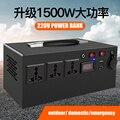 220В 1500 Вт 306AH-90AH литий-полимерный USB аккумуляторная батарея для наружного/портативного аварийного банка питания