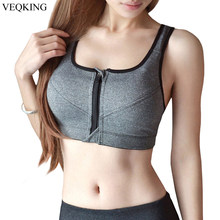 VEQKING Women Adjustable Zipper Sports Bra,Padded Push Up Wirefree Yoga Bra,Plus Size 2XL-5XL Gym Fitness Running Sports Bra Top