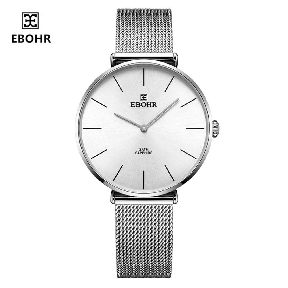 EBOHR Couple Watches Simple Women's Watch Men's Watch Woven Steel Belt Double Needle Fashion Trend 50740116