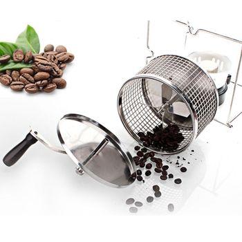 Protable Manual Handy Coffee Bean Roaster Set Stainless Steel Mill Hand Crank Equipment Accessories tanie i dobre opinie MEXI NONE CN (pochodzenie) R9CD1AA801827