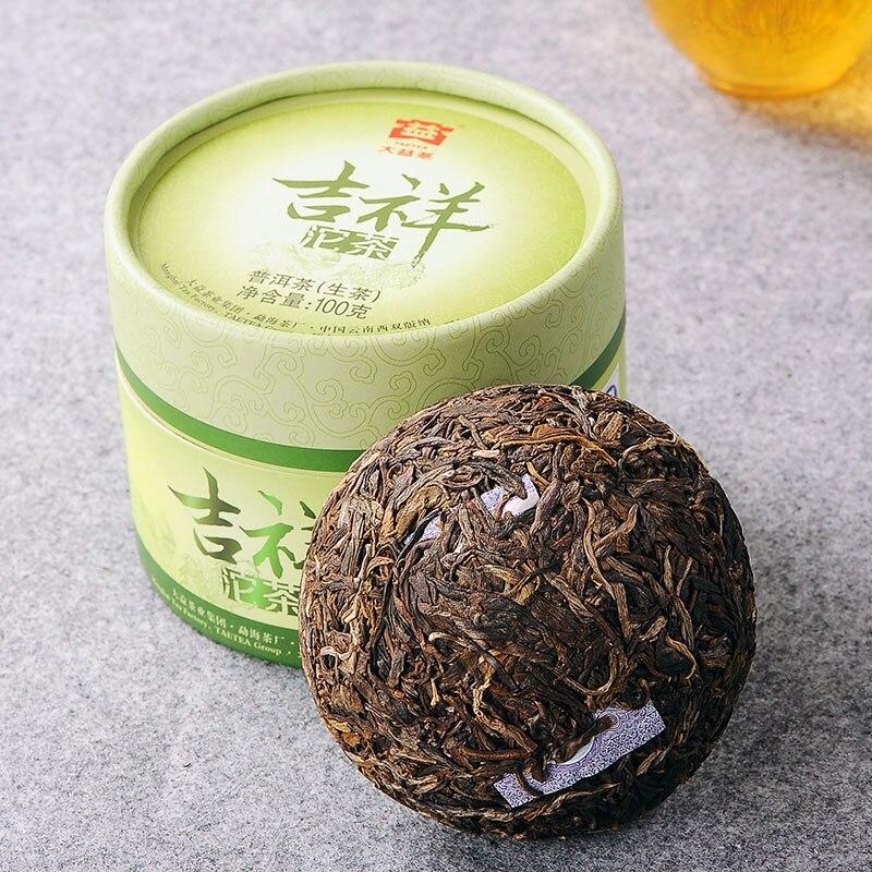 Taetea Lucky Tuo Cha * 2013 Menghai Dayi Raw Puer Pu Erh Shen Pu Er Tea 100g