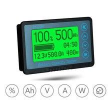 Новинка, 8-120 В 50A 100A 350A 500A тестер емкости батареи, кулометр, счетчик, вольтметр