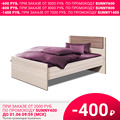 Кровать Парма односпальная (Ясень шимо светлый/Ясень шимо темный, ЛДСП, ясень шимо светлый, 800х1900 мм) МФ Олимп