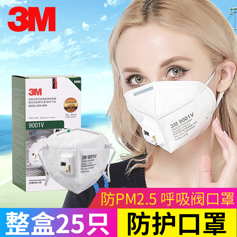 10pcs Brand 3M 9001V Moulded Respirator  Mask Anti-fog PM2.5 Particulate Respirator Protective Dustproof Dust Masks