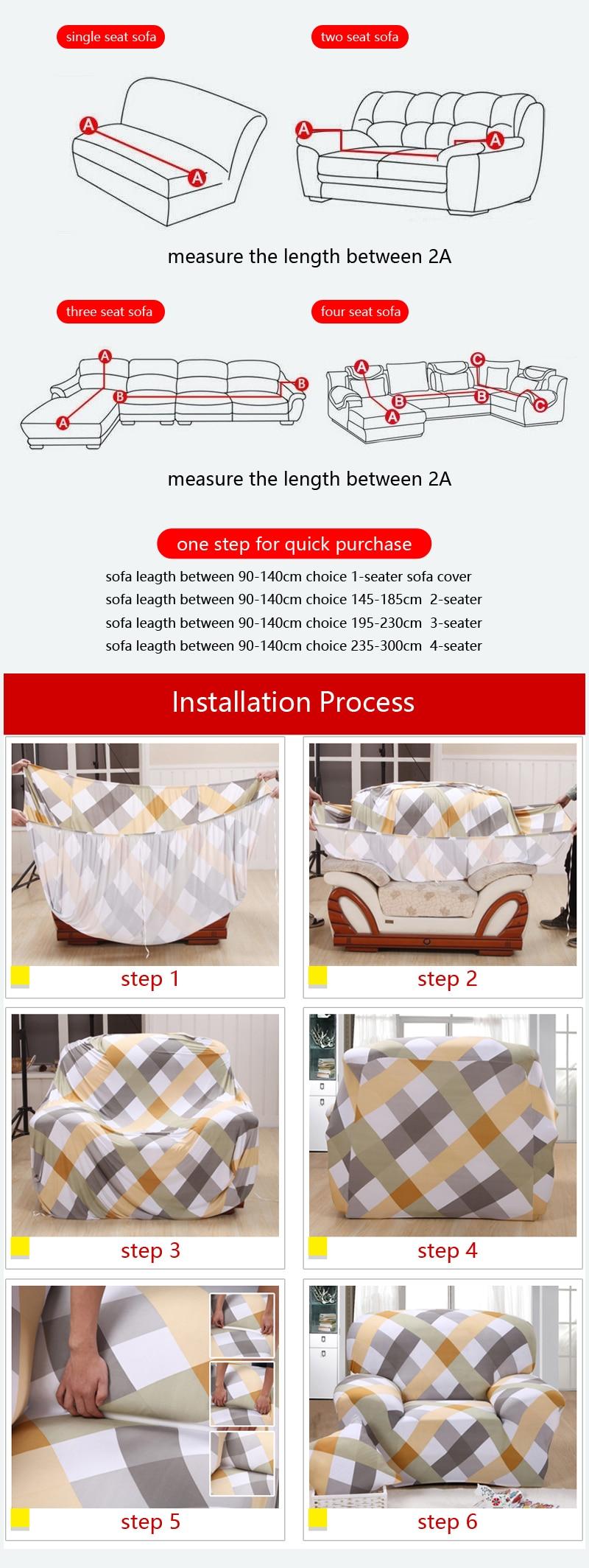 沙发安装流程