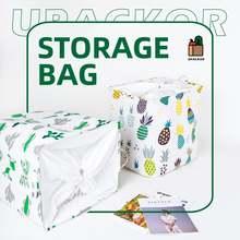 Многофункциональная сумка для хранения upackor складная корзина