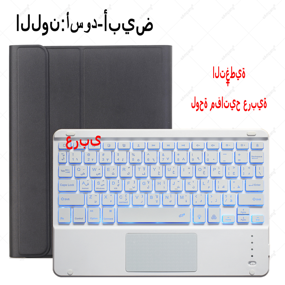 Arabic Keyboard Rose For iPad 7th 8th Generation 10 2 2019 A2200 A2198 A2232 Case with Backlit Touchpad Keyboard