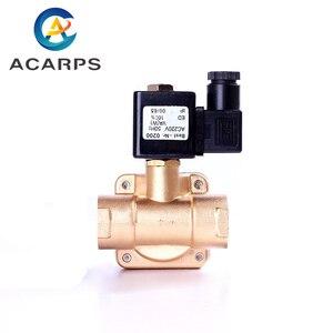 1 дюйм, высокое давление 1,6 МПа, нормально замкнутый латунный электромагнитный клапан DN25, пилотный электромагнитный клапан