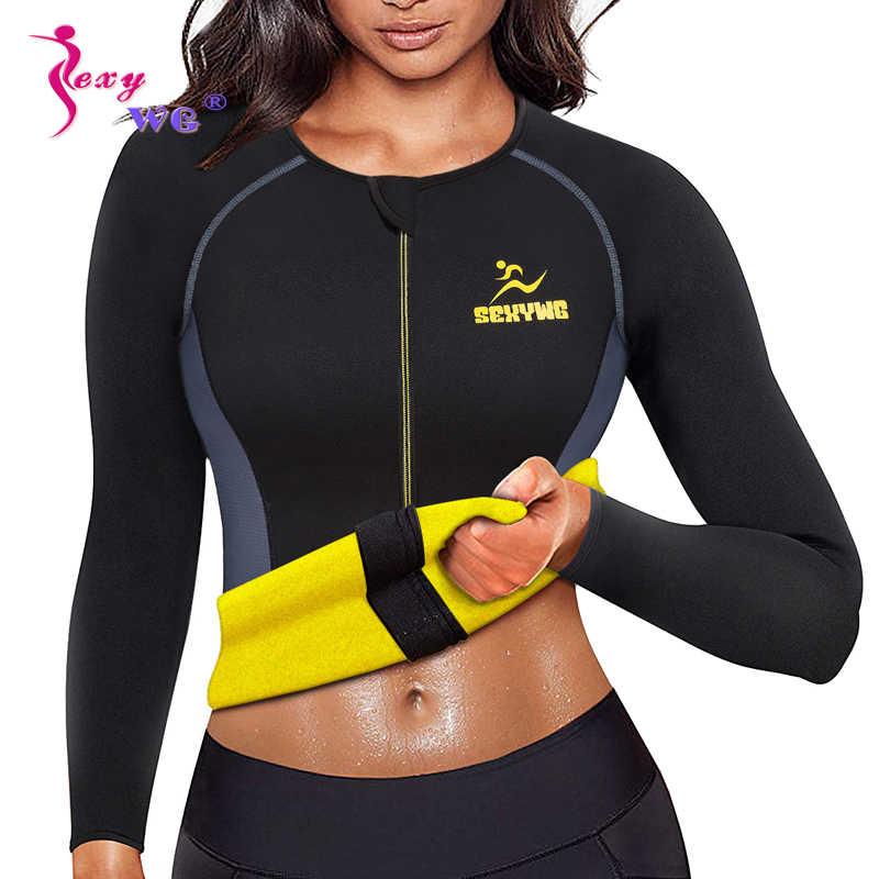 Sexywg Pelangsing Tubuh Pembentuk Kebugaran Ketat Wanita Neoprene Sauna Suit Pinggang Pelatih Korset Zipper Yoga Lengan Panjang Blus