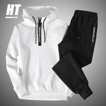 Solid Color Men's Sportswear Sets Patchwork Zipper Tracksuit Men Spring Casual Hooded Sweatshirt Hoodies 2PC+Pants Jogging Suit
