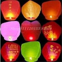 50 Stks/partij Diy Chinese Sky Papier Flying Wishing Lantaarns Fly Kaars Lampen Christmas Party Verjaardag Bruiloft Decoratie