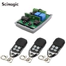 BT MITTO B2 B 2  Remote Control Gate Garage Door Key Fob 433,92 MHz RCB02 R1 D111904