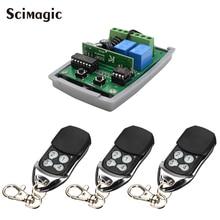 Bt mitto b2 b 2 controle remoto porta da garagem chave fob 433,92 mhz rcb02 r1 d111904