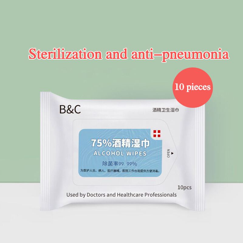 10pcs Portable 75% Alcohol Wet Wipes Disposable Antiseptic Cleaning Sterilization Wipes Wet Wipes Recommend Have Stock