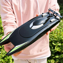 2.4G High-Speed Remote Control Boat Upgraded Speed Boat Water Game Boat Toy Distance Summer Waterproof Electric Motor Boat