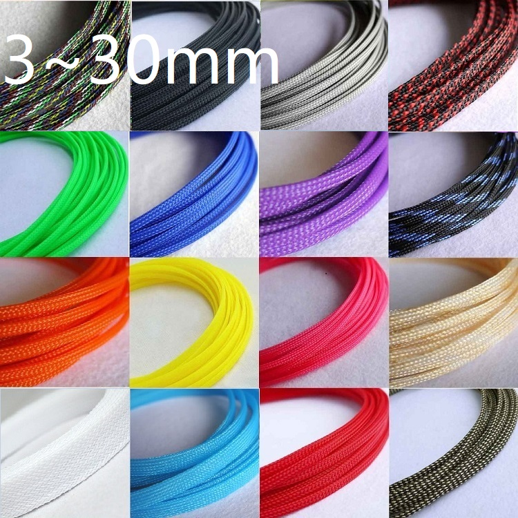 Colorful PET Expandable Cable Sleeve 2mm ~ 30mm Tight Braided High Density Hardness Insulate Line Protect Wire Wrap Gland Sheath