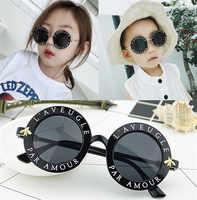 2020 Steam punk Kids Sunglasses Boys Girls Luxury Vintage Children Sun glasses Round Fashion Glasses Oculos Feminino Accessories