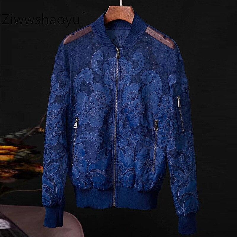 Женская короткая куртка Ziwwshaoyu, куртка из флока и сетчатой ткани с вышивкой и аппликацией, весна лето