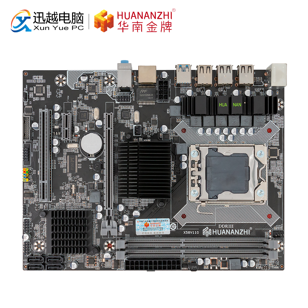 HUANAN ZHI X58-RX3.0 V110 Motherboard DDR3 X58 Para Intel LGA 1366X5650X5675 1066/1333 MHz 16 GB PCI-E SATA2.0 USB3.0 M-ATX