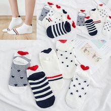 5 pares/lote quente feminino algodão amor/estrela/ponto meias tornozelo meias curtas casual vermelho coração gril meias chinelos 35-40 para senhoras